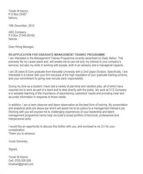 application letter for trainee 28 images management
