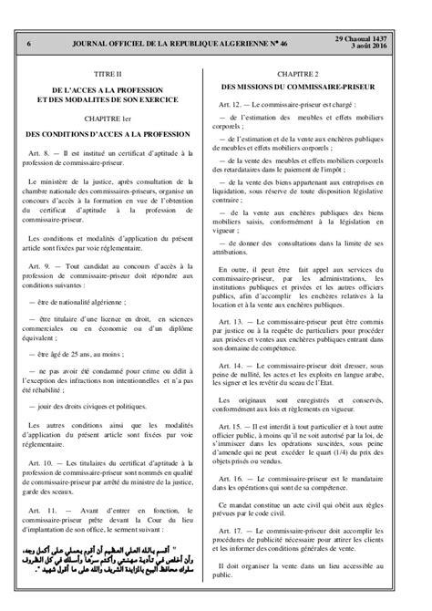 chambre nationale des commissaires priseurs nouveau code des investissement algerie 2016