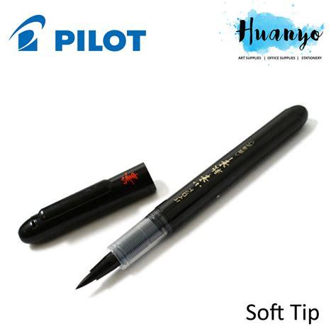 pilot pocket brush  soft fine tip