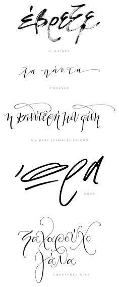Greek Calligraphy | / Calligraphy / Hand Lettering / Bullet Journal / Flourishing | Tattoo
