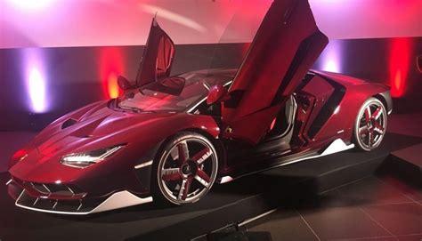 lamborghini  announce     supercar
