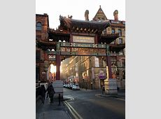 Chinatown, Manchester Wikipedia