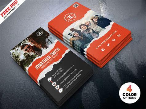 fashion store business card psd psdfreebiescom