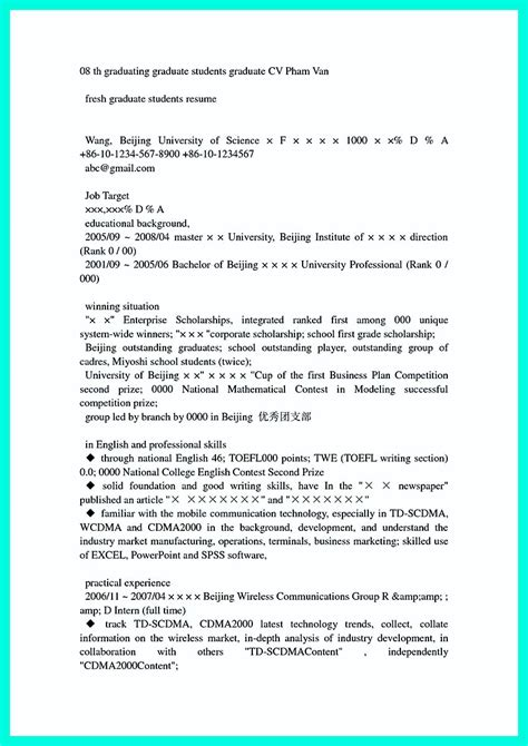 Cool Sample Of College Graduate Resume With No Experience. Generic Calendar Template. Microsoft Excel Chart Templates. Vector Qr Code. Important Ratios For Stock Analysis Template