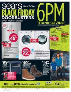 sears black friday 2015 ad deals sales