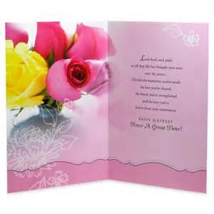 greeting cards weneedfun
