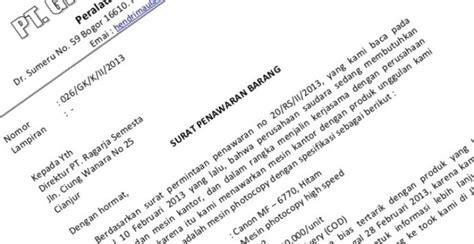 surat rasmi permohonan sewa tanah rasmi