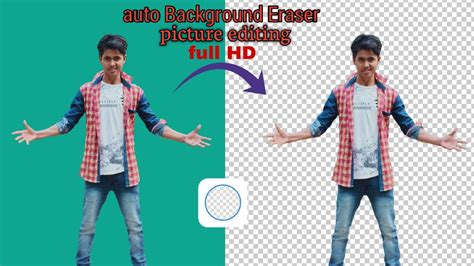 background eraser full hd  background remove youtube
