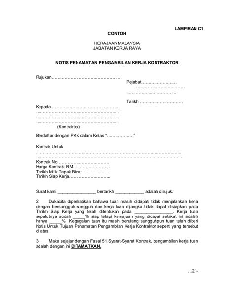 contoh surat rasmi rayuan permohonan  ipta appmarsh