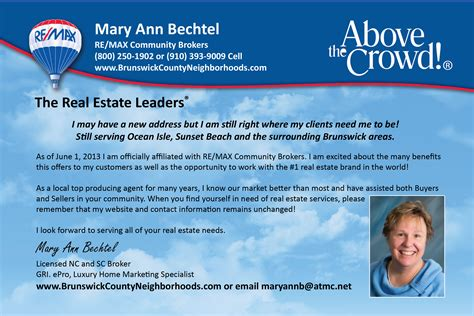 Expresscopy.com Postcard of the Week: Mary Ann Bechtel ...