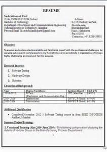 HD wallpapers computer programming resume sample