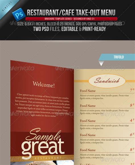 Free Take Out Menu Templates by 10 Psd Tri Fold Menu Templates Free Images Tri Fold