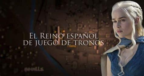 Especial Reino Español (tv) (2015