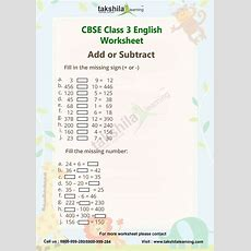 Add Or Subtract Topic Of Class 3 Maths Practice Worksheet