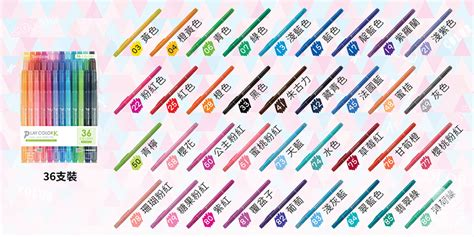 color k play color k 雙頭水筆 蜻蜓牌lmc創作填色由你塗比賽2018