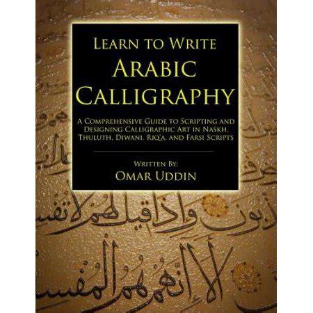 learn  write arabic calligraphy walmartcom