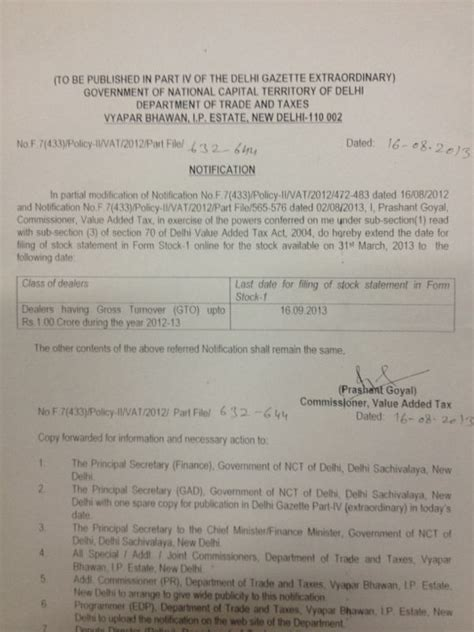 form t7dr a filing of date of vat form stock 1 extended to 16 09