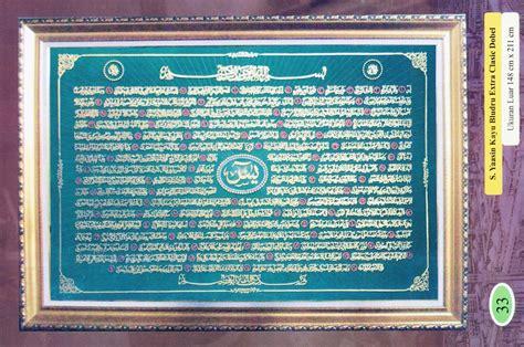 8 Surat Asmaul Husnah Surah Ar Rahman Ayat 26 27 Menerangkan Tentang Asmaul Edisi Syawal Eid Mubarak Tentang Nama Nama Atau Asmaul Husnah Sahabatdakwah Shoft Nyukngajisoloraya