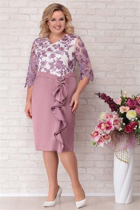 Новогодняя коллекция 2020 . bigmoda женская одежда больших размеров