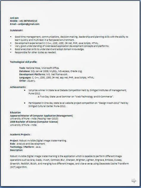 resume format for networking freshers resume format for freshers networking download network