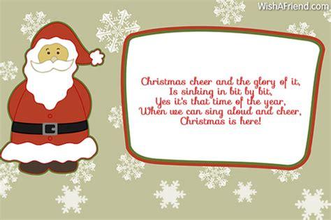 christmas cheer and the glory of merry christmas wish