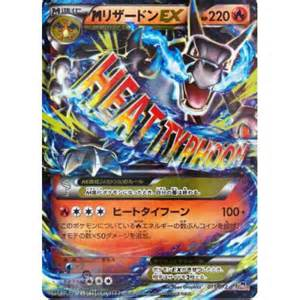 pokemon 2016 20th anniversary theme deck mega charizard ex