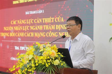 Hội thảo Hoạt động thẩm định giá tại Việt Nam trong bối ...
