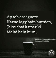 chai lover images   quotes chai quotes
