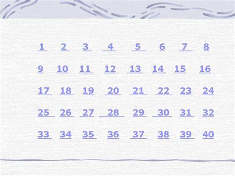 schüssler salze 4 9 10 1 2 3 4 5 6 7 8 9 10 11 12 13 14 15 16 17 18 19 20 21 22 23 24 25 26 презентация 1247 5