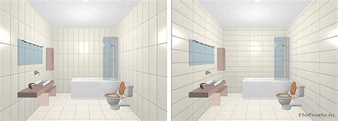 Bathroom Tile Horizontal Or Vertical
