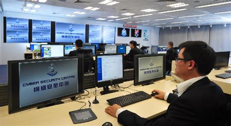 crime bureau 39 s cyber security centre starts its operation today