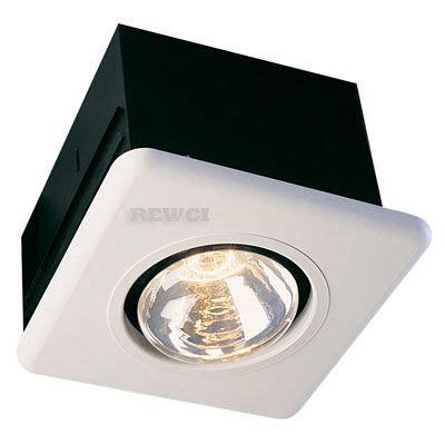 infrared bathroom heat lamp  bathroom heat lamp