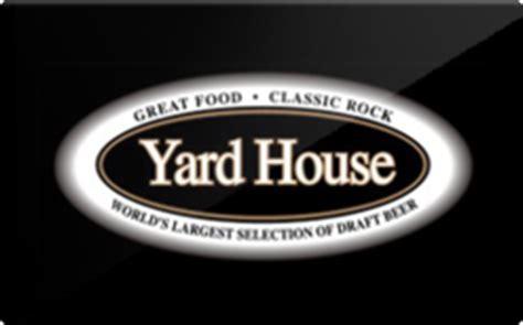 yard house gift card discounts comparison chart