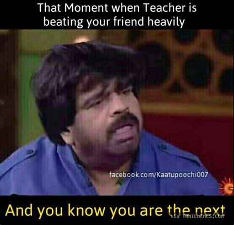 Tamil Memes - image result for tamilmemes tamil memes pinterest memes desi humor and humor
