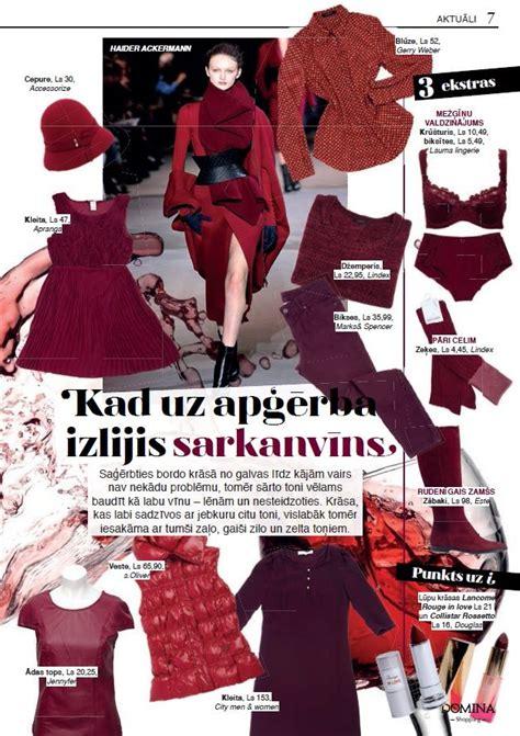 Jaunais rudens stila ceļvedis | Stila, Movie posters, Movies