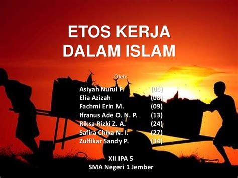 Cv atau nama lainnya daftar riwayat hidup dalam bahasa inggris kadang sangat dibutuhkan walaupun bekerja di perusahaan instansi dalam negeri. 20+ Trend Terbaru Motivasi Semangat Kerja Dalam Islam ...