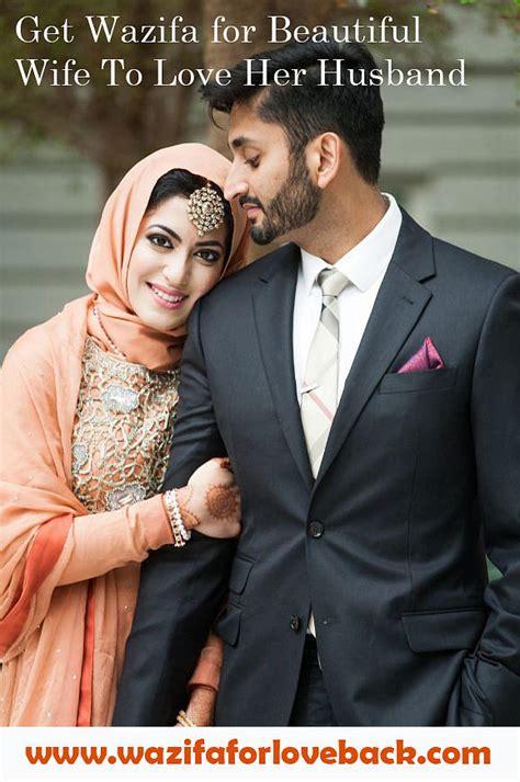 wazifa  good wife love    photograph