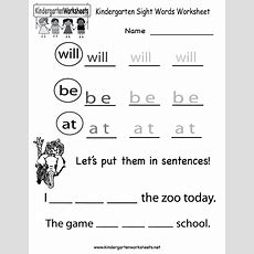 Kindergarten Sight Words Worksheet Printable  Worksheets (legacy)  Sight Word Worksheets