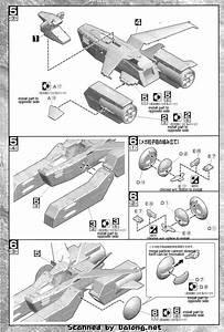 Ex Scv-70 White Base English Manual  U0026 Color Guide