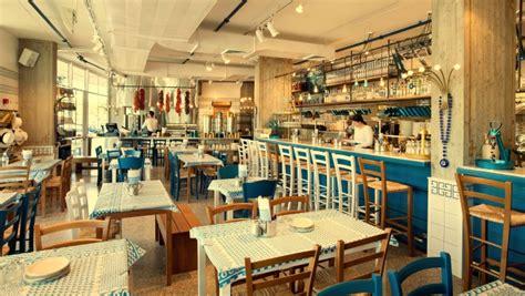 greco greek restaurant   troim tel aviv israel