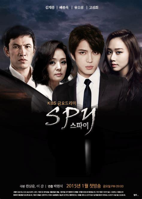 upcoming korean drama list 2015     Korean drama list, Korean drama, Korean drama movies