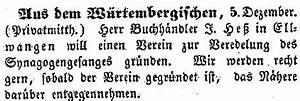 Verein Gründen Kosten : die synagoge in ellwangen ostalbkreis ~ Eleganceandgraceweddings.com Haus und Dekorationen