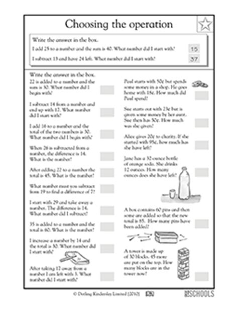 HD wallpapers multiplication word problems 5th grade worksheets