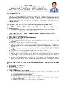 resume format in word india indian resume format resume format