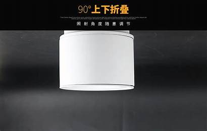 Led Lamp Downlight Folding Ceiling Package Condenser