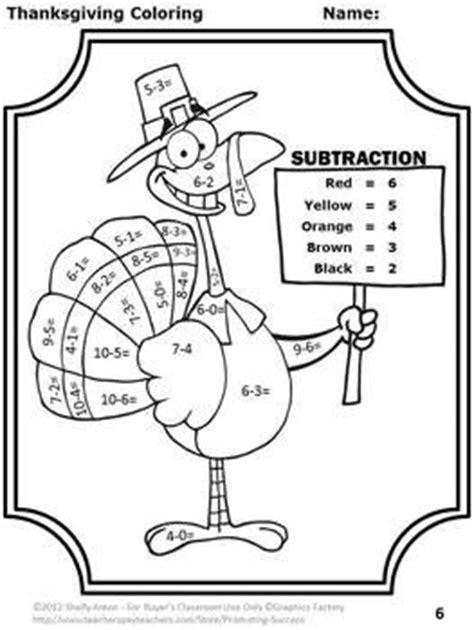 Thanksgiving Math Puzzles Worksheets  Printable Thanksgiving Math And Number Puzzles For Kids