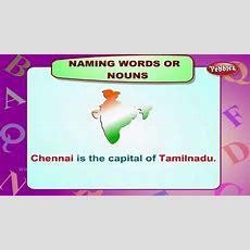 Naming Words Nouns  Learn English Speaking  Learn English Grammar  Learn English