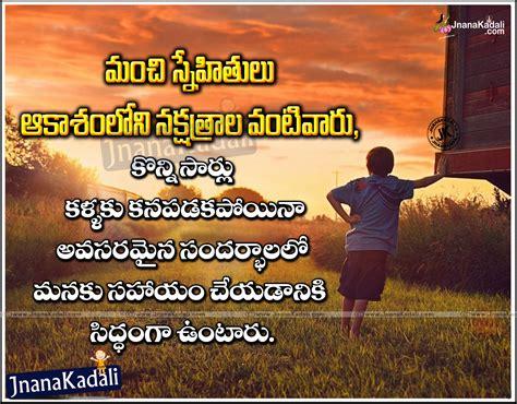 sad broken friendship quotes  images  telugu