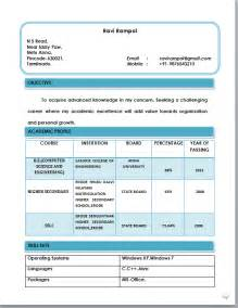 resumes free download for freshers beautiful resume format in word