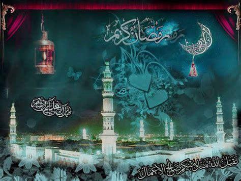 gambar ucapan selamat puasa ramadhan animasi bergerak  dp bbm ucapan ramadhan